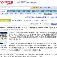 スクリーンショット 2012-06-01 17.46.58